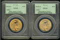 Modern Issues: , Multiple Coin Lot...