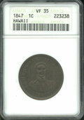 Coins Of Hawaii: , 1847 1C HAWAII, BN