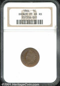 Proof Indian Cents: , 1864 1C BRONZE, RB