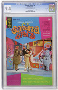 Bronze Age (1970-1979):Humor, Banana Splits #6 File Copy (Gold Key, 1971) CGC NM 9.4 Off-white towhite pages....