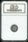 Binder Lots--Three Cent Pieces: , 1869 1C J-666