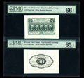 Fractional Currency:First Issue, Fr. 1313SP 50¢ First Issue Wide Margin Pair PMG Gem Uncirculated 66 EPQ/65 EPQ. Both halves of this pretty First Issue pair ... (Total: 2 notes)