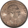 Coins of Hawaii: , 1883 25C Hawaii Quarter MS66 PCGS. Breen-8033. Repunched first 8.Designs for the Hawaiian silver coins were prepared by Ch...