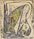Texas:Early Texas Art - Modernists, BILL BOMAR (1919-1990). Untitled Abstract. Color woodcut. 11in. x9in.. Signed verso. Provenance:. Acquired from the artis...