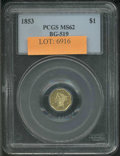 California Fractional Gold: , 1853 $1 BG-519