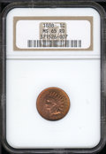 Indian Cents: , 1888 1C, RD