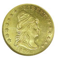Early Quarter Eagles: , 1807 $2 1/2