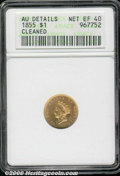 Additional Coins: , 1836 quarter eagle VF 20 Repaired Rim PCI. A well balanced yell...