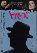 "Movie Posters:Hitchcock, Topaz (Universal, 1969). Japanese B2 (20"" X 28.5""). Hitchcock...."