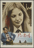 "Movie Posters:Academy Award Winner, Annie Hall (United Artists, 1977). Japanese B2 (20"" X 28.5"").Academy Award Winner...."