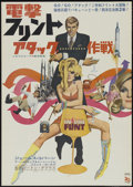 "Movie Posters:Action, In Like Flint (20th Century Fox, 1967). Japanese B2 (20"" X 28.5"").Action...."