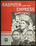 """Movie Posters:Historical Drama, Rasputin and the Empress (MGM, 1932). Program (8.5"""" X 11"""")(Multiple Pages). Historical Drama...."""