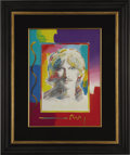 "Music Memorabilia:Original Art, George Harrison Painted Lithograph by Peter Max. A 17"" x 23"" painted litho portrait of the late Beatle by pop artist Peter M... (Total: 1 Item)"