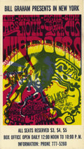 Music Memorabilia:Posters, Doors Fillmore East Concert Handbill (Bill Graham, 1968). BillGraham opened the Fillmore East in New York City, following h...(Total: 1 Item)