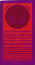Music Memorabilia:Posters, MC5 Grande Ballroom Concert Postcard (Russ Gibb, 1967). An image ofShiva is faintly visible through this intensely colored ... (Total:1 Item)