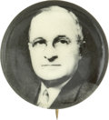 Political:Pinback Buttons (1896-present), Harry S. Truman: Extremely Rare Pinback Button....