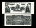Canadian Currency: , Toronto, ON- The Ontario Bank $5 June 1, 1888 Ch. # 555-18-02P Faceand Back Proofs . ... (Total: 2 notes)