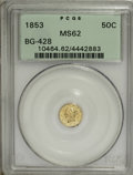 California Fractional Gold: , 1853 50C Liberty Round 50 Cents, BG-428, R.3, MS62 PCGS. PCGSPopulation (75/33). NGC Census: (11/5). (#10464)...