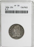 Bust Quarters, 1836 25C VF30 ANACS. B-2. NGC Census: (4/90). PCGS Population (10/85). Mintage: 472,000. Numismedia Wsl. Price for NGC/PCGS...