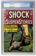 Golden Age (1938-1955):Horror, Shock SuspenStories #18 (EC, 1955) CGC FN/VF 7.0 Off-whitepages....