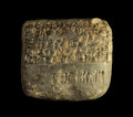 Antiques:Antiquities, Cuneiform Tablet...
