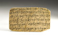 Antiques:Antiquities, Bactrian Document...