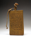 Antiques:Folk Art, Qur'an Board...
