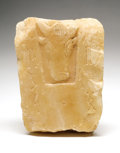 Antiques:Antiquities, South Arabian Alabaster Stele...