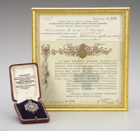 Russian Imperial Presentation Silver Badge of Honor in Original Fitted Box Commemorating the 20th Anniversary of the Nup...