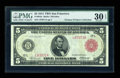 Large Size:Federal Reserve Notes, Fr. 843a $5 1914 Red Seal Federal Reserve Note PMG Very Fine 30 EPQ....