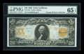 Large Size:Gold Certificates, Fr. 1186 $20 1906 Gold Certificate PMG Gem Uncirculated 65 EPQ....