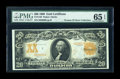 Large Size:Gold Certificates, Fr. 1185 $20 1906 Gold Certificate PMG Gem Uncirculated 65 EPQ....
