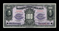 Canadian Currency: , Montreal, PQ- Banque D'Hochelaga $100 Jan. 2, 1920 Ch. # 360-24-30S Unlisted Specimen. ...