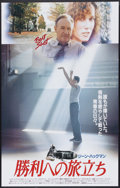 """Movie Posters:Sports, Hoosiers (Orion, 1986). Japanese B2 (20.25"""" X 28.5""""). Known asBest Shot in international markets. Sports...."""