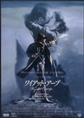 "Movie Posters:Western, Wyatt Earp (Warner Brothers, 1994). Japanese B2 (20"" X 29""). Western...."