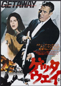 "Movie Posters:Action, The Getaway (TOWA, 1972). Japanese B2 (20"" X 29""). Action...."
