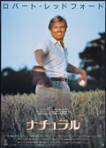"""Movie Posters:Sports, The Natural (Tri-Star, 1984). Japanese B2 (20.25"""" X 28.5""""). Sports...."""