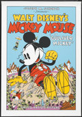 "Movie Posters:Animated, Gulliver Mickey (Circle Fine Art, 1980s). Fine Art Serigraph (22.5""X 30.5""). Animated...."