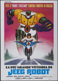 "Movie Posters:Animated, Jeeg Robot (Toei Co. Ltd., 1979). Italian 2 - Folio (39"" X 55"").Animated...."