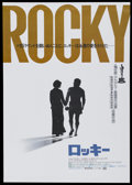 "Movie Posters:Sports, Rocky (United Artists, 1976). Japanese B2 (20.25"" X 28.5""). Sports...."