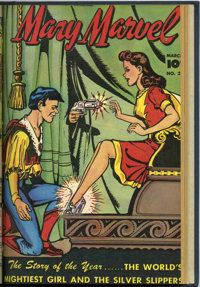 Mary Marvel Comics #20-25 Bound Volume (Fawcett, 1948)