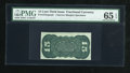 Fractional Currency:Third Issue, Fr. 1272SP 15c Third Issue Narrow Margin Back Specimen PMG Gem Uncirculated 65 EPQ....