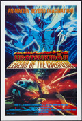 "Movie Posters:Animated, Urotsukidoji (Central Park, 1989). One Sheet (27"" X 40""). Animated...."