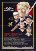 "Movie Posters:War, Merry Christmas, Mr. Lawrence (Universal, 1983). One Sheet (26.5"" X39.5""). War...."