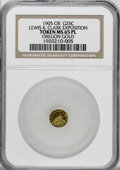 Expositions and Fairs, 1905 1/4 Oregon Gold MS65 Prooflike NGC....