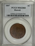 Coins of Hawaii, 1847 1C Hawaii Cent MS62 Red and Brown PCGS....