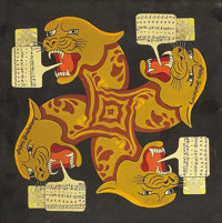 PEDRO FRIEDEBERG (Mexican, b. 1937) Four Lion Heads Acrylic on board 10 x 9-7/8 inches (25.4 x 25