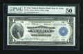 Fr. 733 $1 1918 Federal Reserve Bank Note PMG About Uncirculated 50