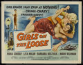 "Movie Posters:Bad Girl, Girls on the Loose (Universal, 1958). Half Sheet (22"" X 28"").Crime. Starring Mara Corday, Lita Milan, Barbara Bostock and M..."
