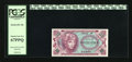 Military Payment Certificates:Series 651, Series 651 10¢ PCGS Superb Gem New 67PPQ. ...